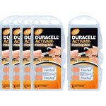 Piles Auditives DURACELL Activair 13 - 5 plaquettes