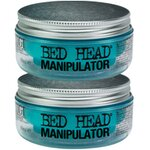 Bed Head Manipulator x2