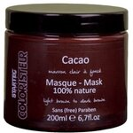 Masque cacao (marron) - 200 ml