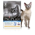 Pro Plan Cat Housecat Poulet 10 kg Croquettes chat OPTIRENAL