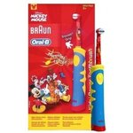 Brosse à Dents Electrique Kids Power Toothbrush (Mickey)